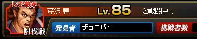 レア触手2.JPG