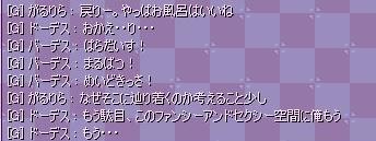 koware1.JPG